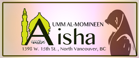 Aisha-arrahmanFinal