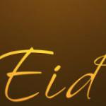 Eid-ul-Fitr Prayer 2016 – صلاة عيد الفطر 1437