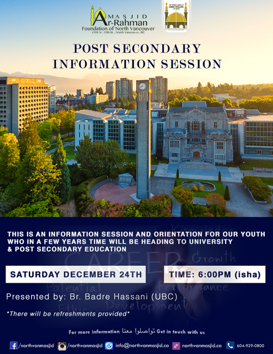 ubc-info-session